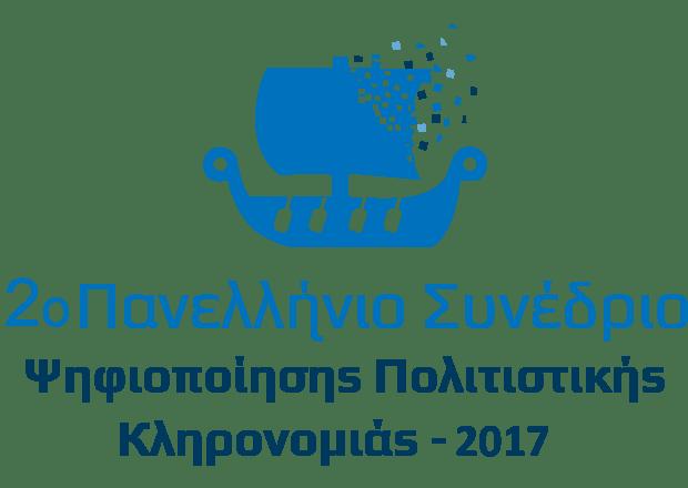 Euromed 2017