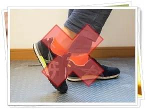 埼玉県さいたま市Plus-R正しい靴の履き方と脱ぎ方