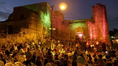 IIC Santo Domingo Activities Zona Colonial Las Ruinas de San Francisco 12108sc0193_SC