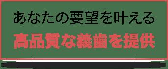 riyuu1-2