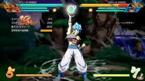 DRAGON BALL FighterZ 1.19 gameplay