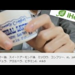 iherbメンズスキンケア!Country Comfort, Herbal Savvy, Comfrey Aloe Vera,おすすめレビュー