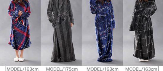 着る毛布 メンズの画像