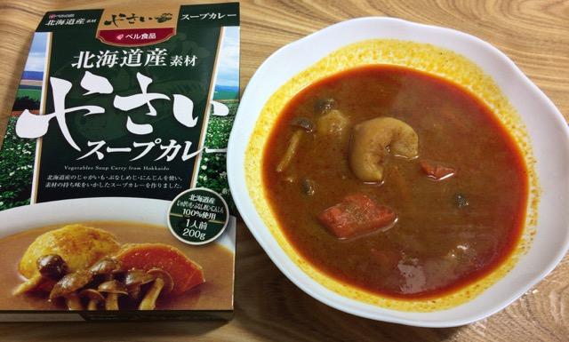 ベル食品の北海道産チキン野菜のスープカレー画像