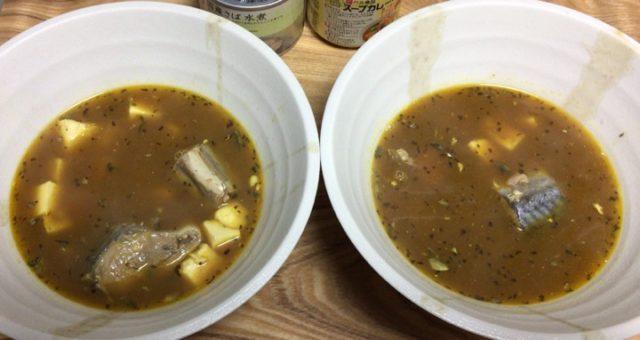 サバ缶ダイエットアレンジレシピ画像