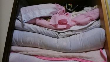 お布団の収納アイテムをご紹介!ソファとして使うことも!