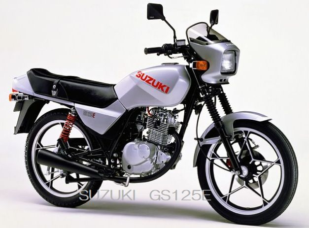 SUZUKI GS125E