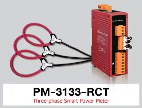 PM 3133 RCT