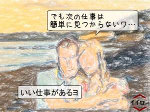 goshujinsama2