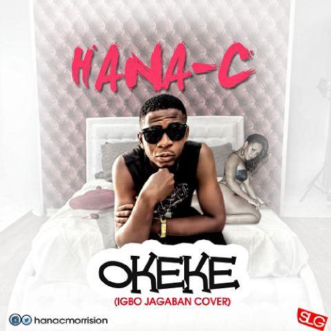 hanac-new1
