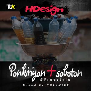 HDesign-Ponkiriyon-Naijakit
