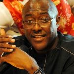 [News] : GEJ told Metuh how to share N400m –Witness