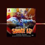 [Audio] : Chinko Ekun – Shake It