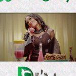 Audio + Video : Di'ja – Wan Chop