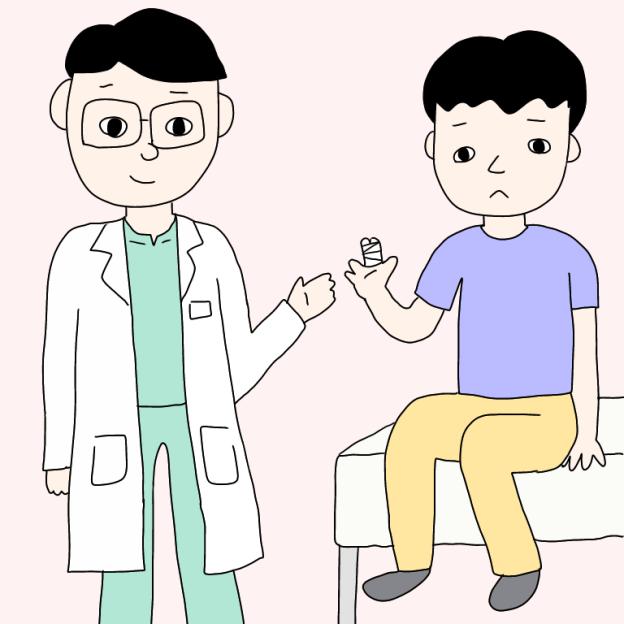 マレット指の手術で査定