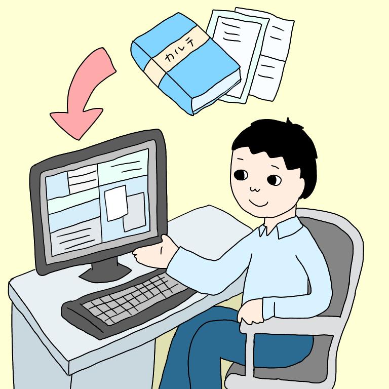 医療事務と電子カルテ