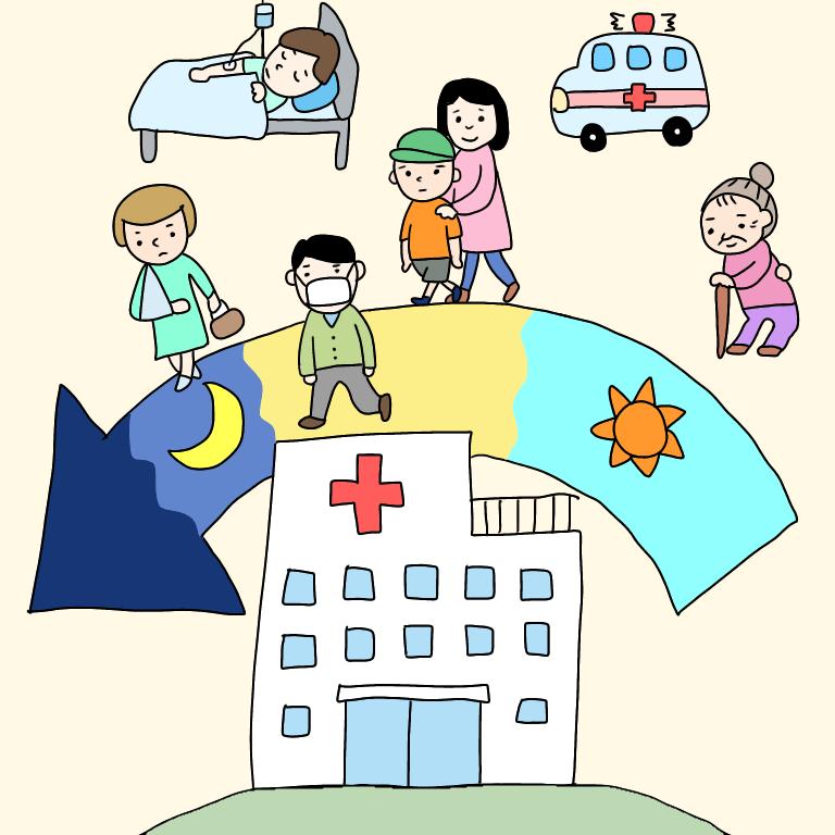 病院の日当点と日当円