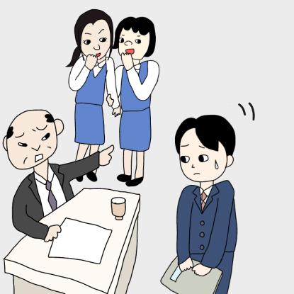 医療事務の人間関係。いじめ