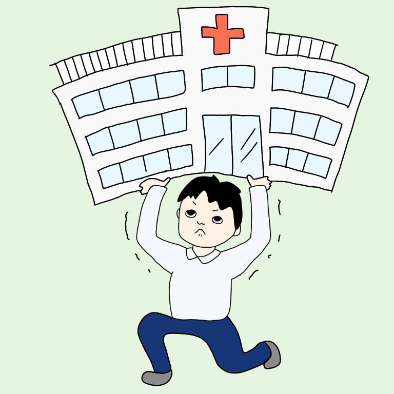 病院を支える医療事務