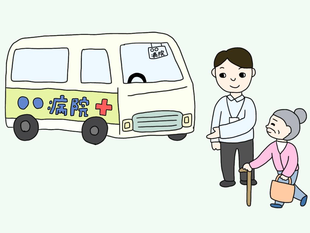 無料送迎バス普通免許