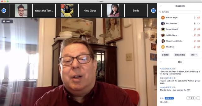 Rick Dunham teaching an online class