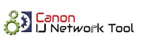 canon-ij-network-tool