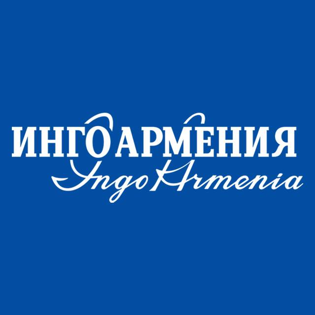 Ingo Armenia ICJSC