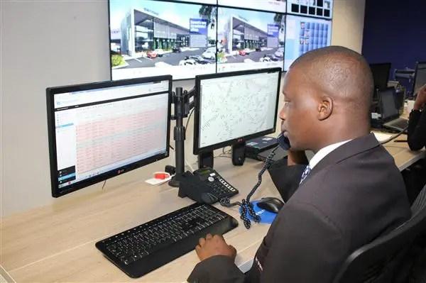 CCTV Control Room Operator