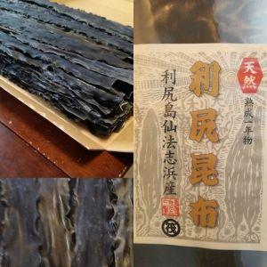 昨日は昆布を一つ一つ袋詰めしました炭鳥 筏では、昆布汁に使用している利尻島仙法志浜の昆布、好評販売中です♪今回のものは、熟成一年物ですので旨味がより増しています#蔵 #筏 #ikada #japan #Tokyo #mitake #御岳 #御岳山 #mitakesan #武蔵御嶽神社 #多摩川 #御岳渓谷 #奥多摩 #ブドウ山椒 #おにぎり #ペット可 #利尻島 #利尻昆布
