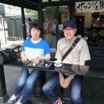 ドライブ中、コーヒーブレイクで来て下さったご夫婦です 奥様の目がハシバミ色(ヘーゼルブラウン)で、とっても綺麗でした純日本人と聞いてびっくり😮️ ご来店ありがとうございました http://ikadamitake.com#炭鳥 #蔵 #筏 #ikada #Tokyo #mitake #御岳 #御岳山 #mitakesan #御岳山ロックガーデン #武蔵御嶽神社 #多摩川 #御岳渓谷 #奥多摩フィッシングセンター #奥多摩 #ブドウ山椒 #おにぎり #味玉 #tasty #バイク #ロードバイク #カヌー #カヤック #リバーSUP #デッドエンド #ジムニー #ペット可 #ヘーゼルブラウン #奥多摩ドライブ
