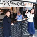 """炭鳥ikadaは吉野街道沿いにありますが、対岸・青梅街道沿いにある、お蕎麦の有名店""""きり山""""さんが、ご家族でコーヒーブレイクに来て下さいましたきり山さんにもサイクルラックがありますので、青梅街道を走っていてお蕎麦を食べたい気分の時は🚴ぜひいらしてみて下さい♪Tel.0428-78-7424営業時間11〜19時水曜と第三火曜日定休青梅市御岳本町138-1当店の店主は前職からきり山さんと交流があり、久々にお会い出来てとても嬉しかったです🤗ご来店ありがとうございました️http://ikadamitake.com営業時間11~17時(夏季)木曜定休(祭日は営業)※むかし鳥、ばくだんは数に限りがございます。1個からお取り置き致します♪Tel.0428-85-8726#炭鳥 #蔵 #筏 #ikada #むかし鳥 #炭鳥ikada #ばくだん #mitake #tokyo #御岳 #御岳山 #御岳山ロックガーデン #武蔵御嶽神社 #多摩川 #御岳渓谷 #御岳ランチ #奥多摩フィッシングセンター #奥多摩 #日原鍾乳洞 #味玉 #バイク #ロードバイク #カヌー #カヤック #リバーSUP #デッドエンド #ペット可"""