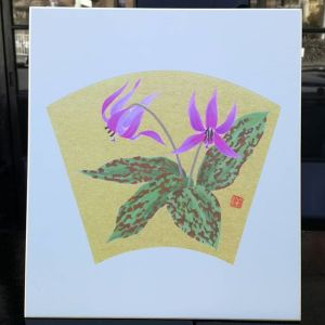 豆まきの後、御札と色紙を頂きます。今年の色紙は、春になると御岳山のあちこちに咲く #カタクリ http://ikadamitake.com 営業時間 1月から3月  11~16時  4月から12月 11~17時金曜定休(祭日は営業)※むかし鳥、ばくだんは数に限りがございます。1個からお取り置き致します♪Tel.0428-85-8726#むかし鳥 #体験型 #炭鳥ikada #ばくだん #mitake #tokyo #御岳 #御岳山 #御岳山ロックガーデン #武蔵御嶽神社 #御岳神社 #多摩川 #御岳渓谷 #東京アドベンチャーライン #御岳ランチ #奥多摩フィッシングセンター #奥多摩 #日原鍾乳洞 #味玉 #串 #バイク #ロードバイク #カヌー #カヤック #リバーSUP #デッドエンド #ペット可 #節分