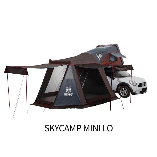 Skycamp_Mini_LO