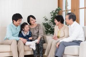 三世代家族