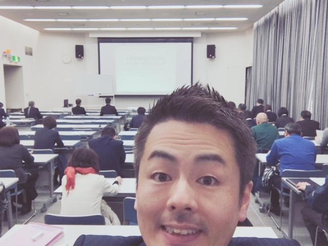 鳥取県生涯学習センター