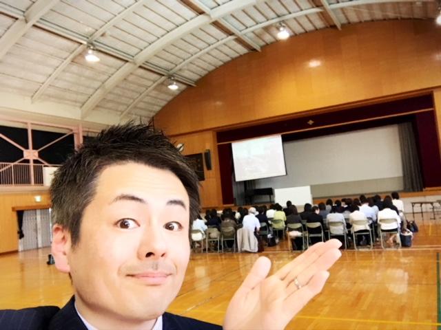 石井小学校