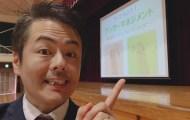 連島神亀小学校