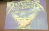 生野高等学校