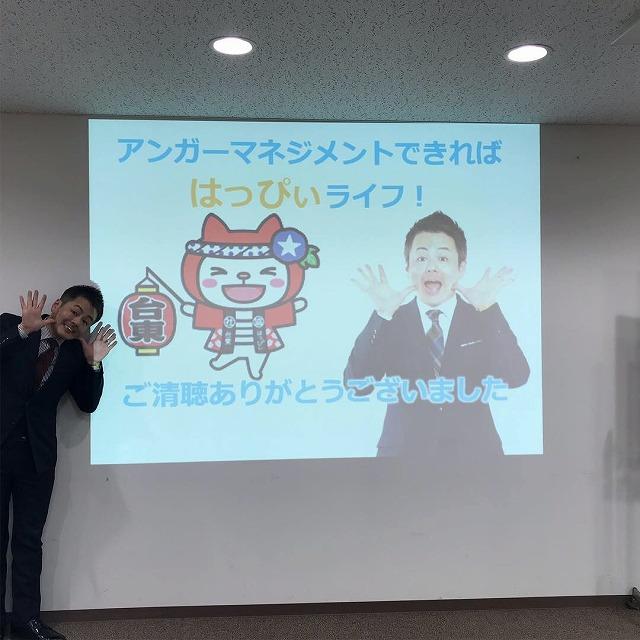 台東区社会福祉協議会 はっぴぃ