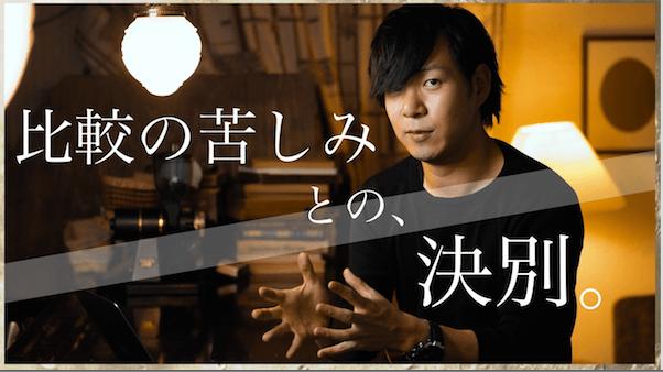 スクリーンショット 2019-01-09 17.43.43