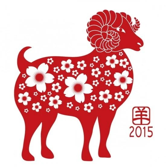 Year_of_the_Goat_Silhouette_with_Flower_Pattern_2015