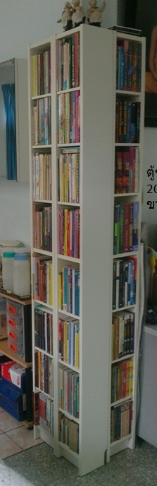 Benno Book Shelves Around The Corner Ikea Hackers