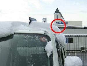 車、雪下ろし、道具、方法、3