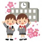 入学祝いのお返しのランキング!お返しの相場や人気な品物をご紹介!