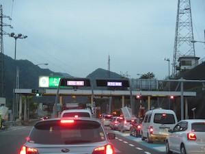 高速道路 渋滞 回避 方法