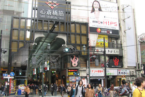 雨の日 大阪 デート 人気 スポット、2