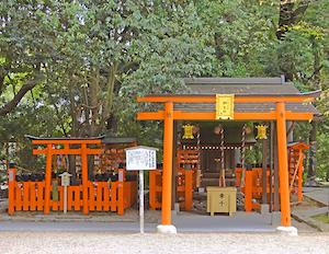 縁結び 京都 神社 パワースポット、3