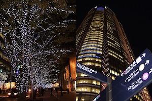 クリスマス 東京 デート おすすめ スポット