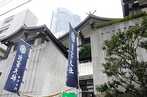 縁結び 東京 神社 パワースポット 5