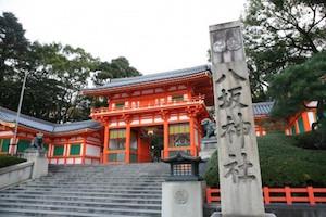 縁結び 京都 神社 パワースポット、1